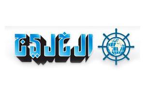 al-khaleej-logo